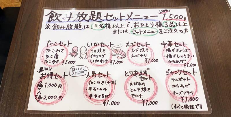 f:id:sakuyaoi:20200226022727j:plain