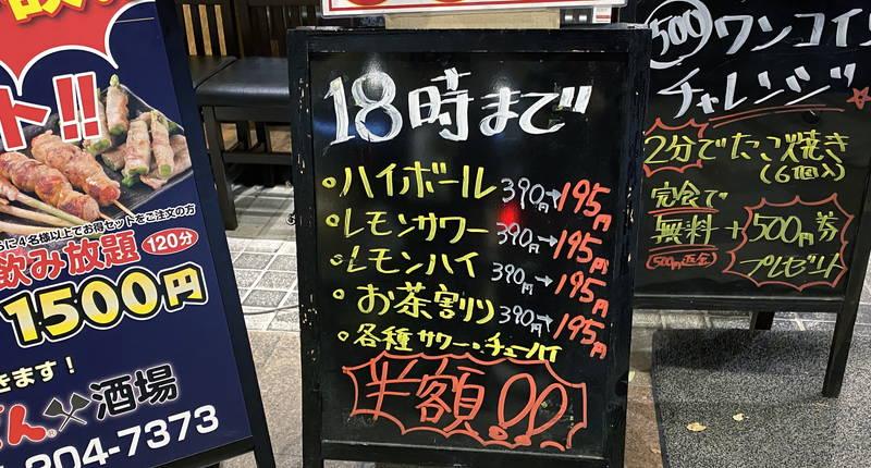 f:id:sakuyaoi:20200226022735j:plain
