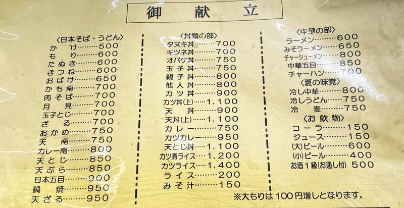 f:id:sakuyaoi:20200226101910j:plain