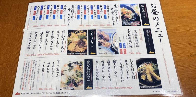 f:id:sakuyaoi:20200227104940j:plain