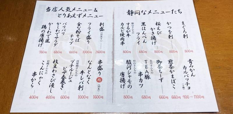 f:id:sakuyaoi:20200227104948j:plain