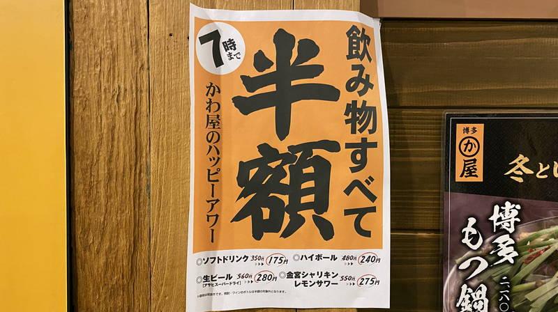 f:id:sakuyaoi:20200228203634j:plain