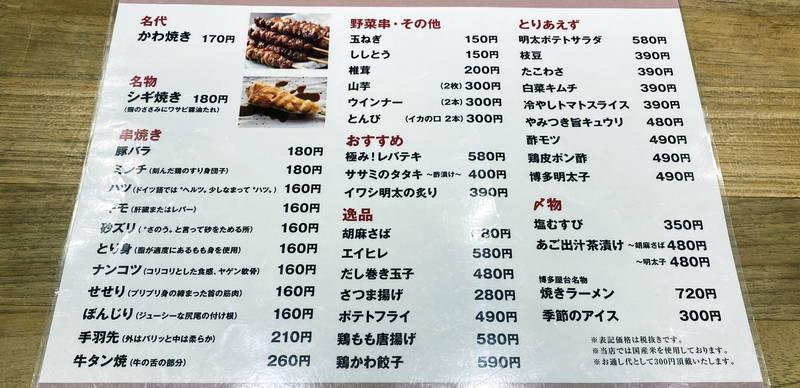 f:id:sakuyaoi:20200228203640j:plain