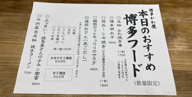 f:id:sakuyaoi:20200228203645j:plain