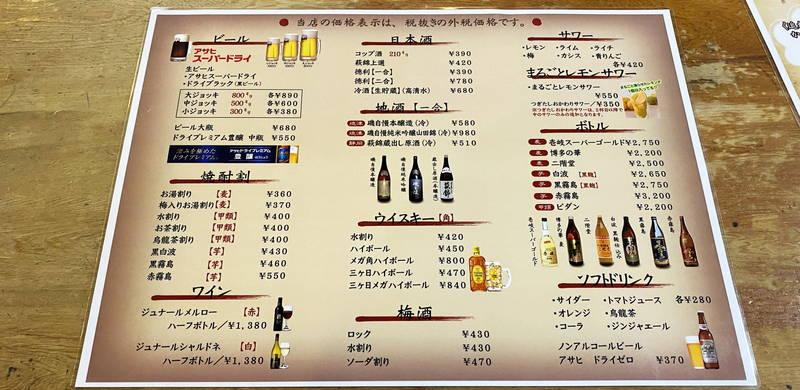 f:id:sakuyaoi:20200228210624j:plain