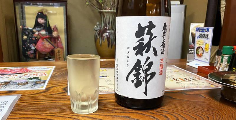 f:id:sakuyaoi:20200228210633j:plain