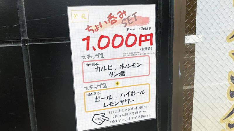 f:id:sakuyaoi:20200311145520j:plain