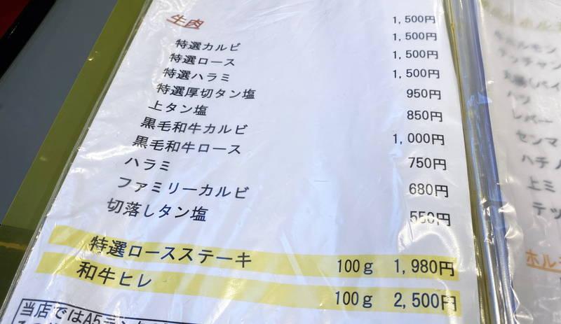 f:id:sakuyaoi:20200311145530j:plain