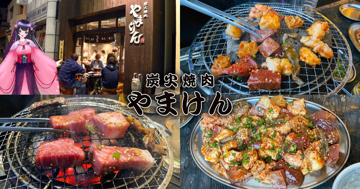 f:id:sakuyaoi:20200315072737j:plain