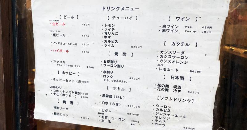 f:id:sakuyaoi:20200315072742j:plain