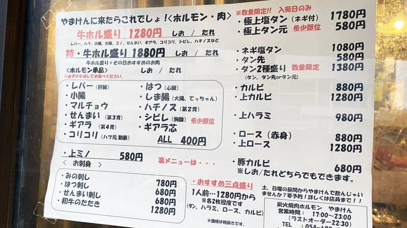 f:id:sakuyaoi:20200315072745j:plain