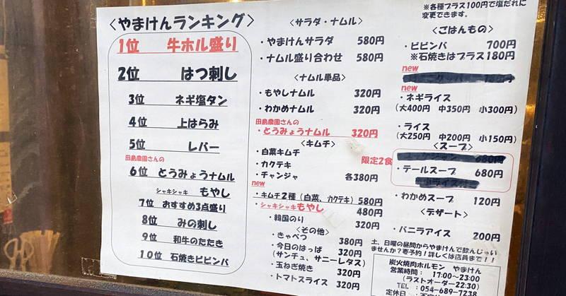 f:id:sakuyaoi:20200315072748j:plain