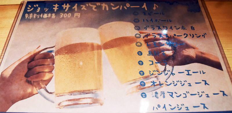f:id:sakuyaoi:20200316054412j:plain
