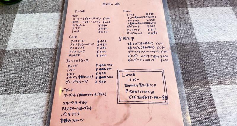 f:id:sakuyaoi:20200317152045j:plain