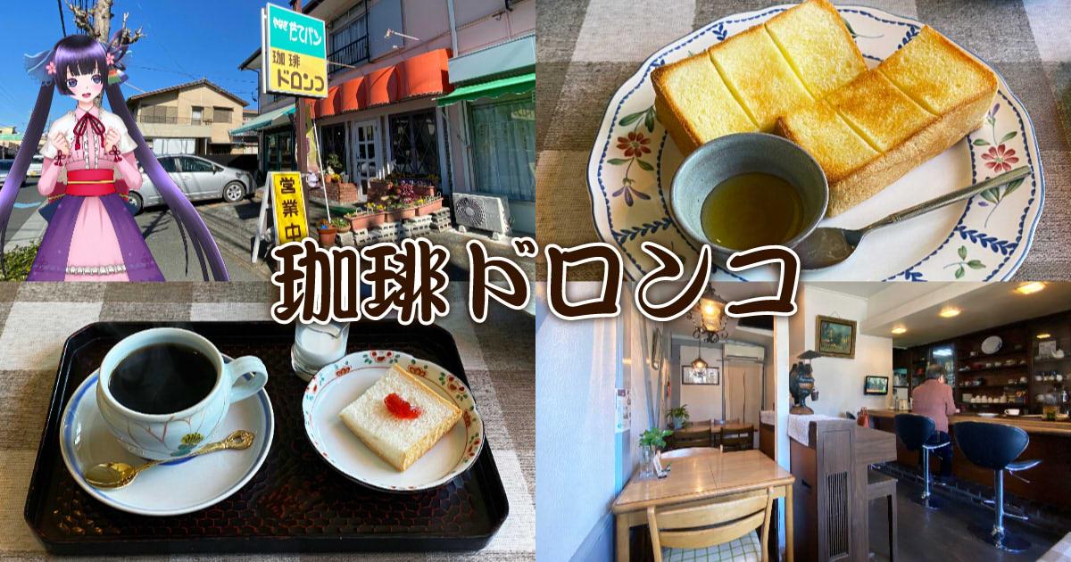 f:id:sakuyaoi:20200317152105j:plain