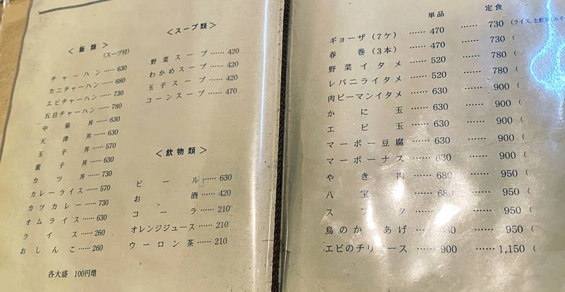 f:id:sakuyaoi:20200317154105j:plain