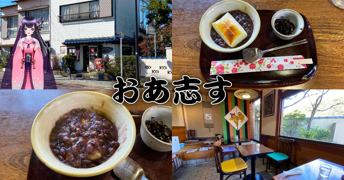 f:id:sakuyaoi:20200317214326j:plain