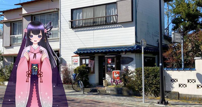 f:id:sakuyaoi:20200317214330j:plain