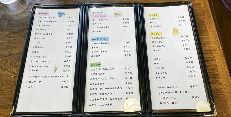 f:id:sakuyaoi:20200317214332j:plain