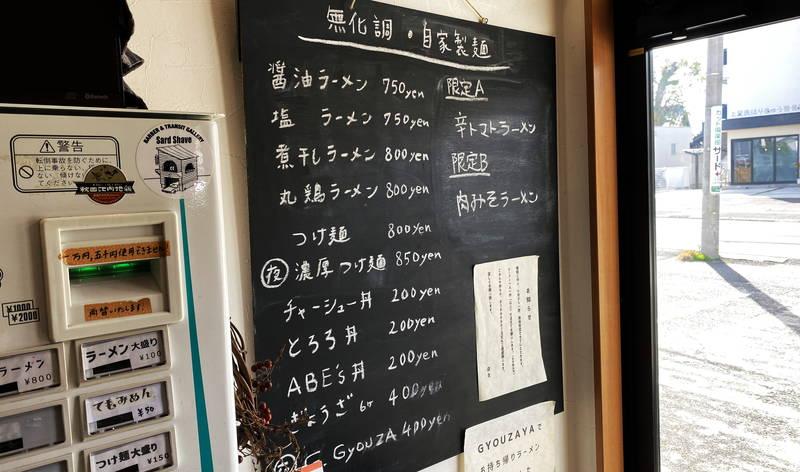 f:id:sakuyaoi:20200324052020j:plain