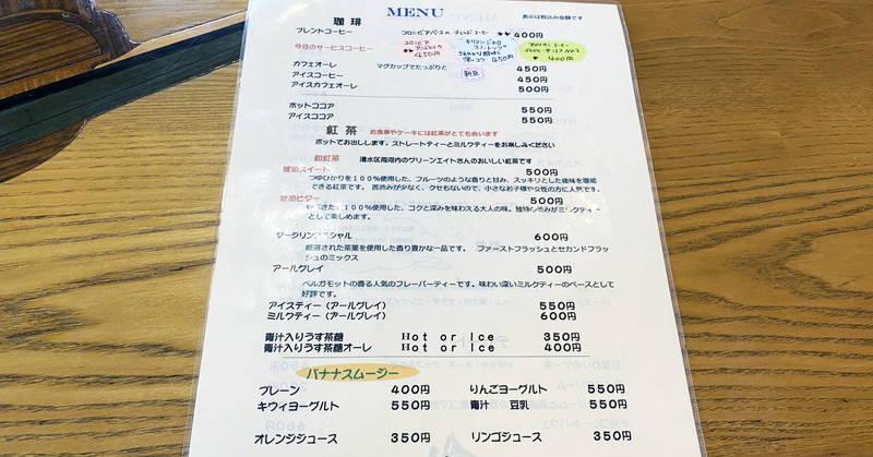f:id:sakuyaoi:20200324201635j:plain
