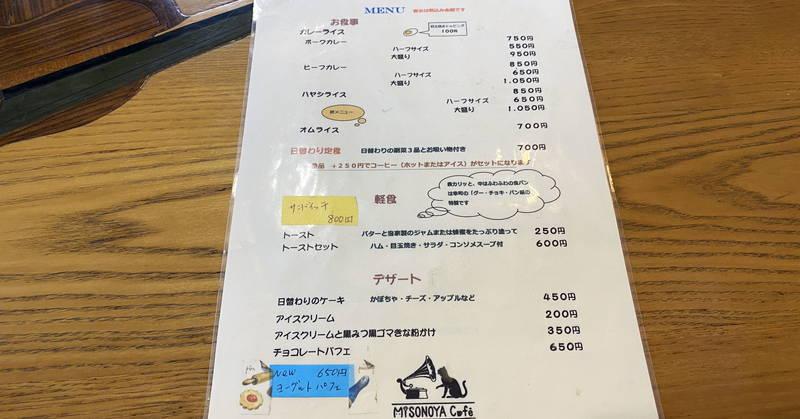 f:id:sakuyaoi:20200324201641j:plain