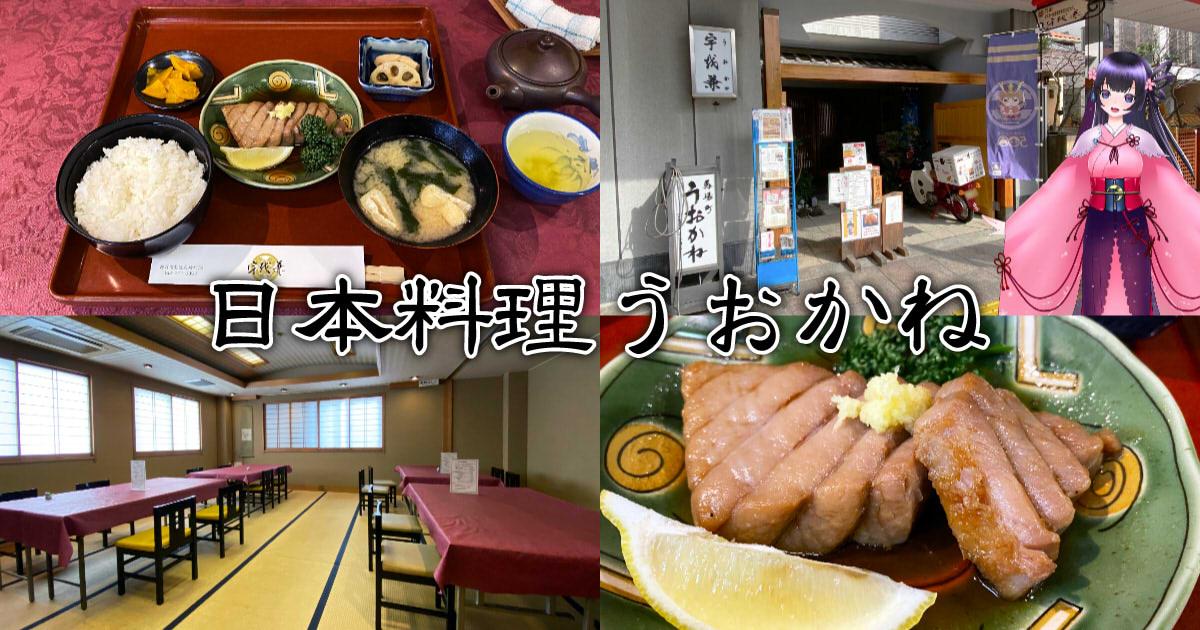 f:id:sakuyaoi:20200325075123j:plain