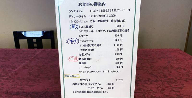 f:id:sakuyaoi:20200325075130j:plain