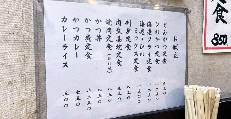 f:id:sakuyaoi:20200326013827j:plain