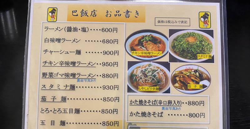 f:id:sakuyaoi:20200327044912j:plain