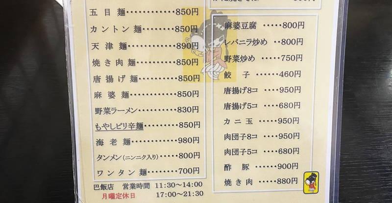 f:id:sakuyaoi:20200327044914j:plain