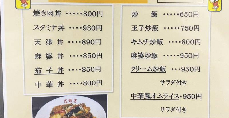f:id:sakuyaoi:20200327044916j:plain