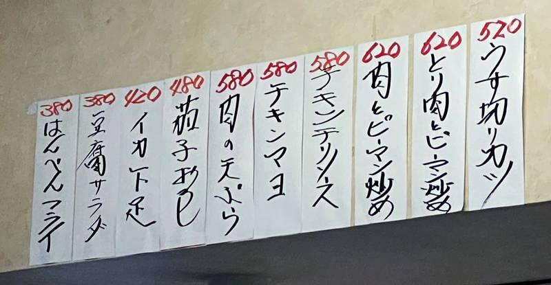 f:id:sakuyaoi:20200327044921j:plain