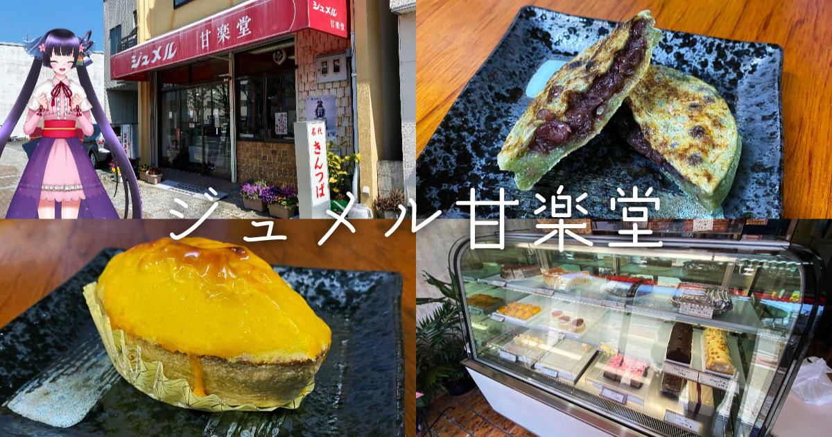 f:id:sakuyaoi:20200327080658j:plain