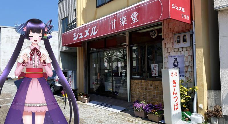 f:id:sakuyaoi:20200327080705j:plain