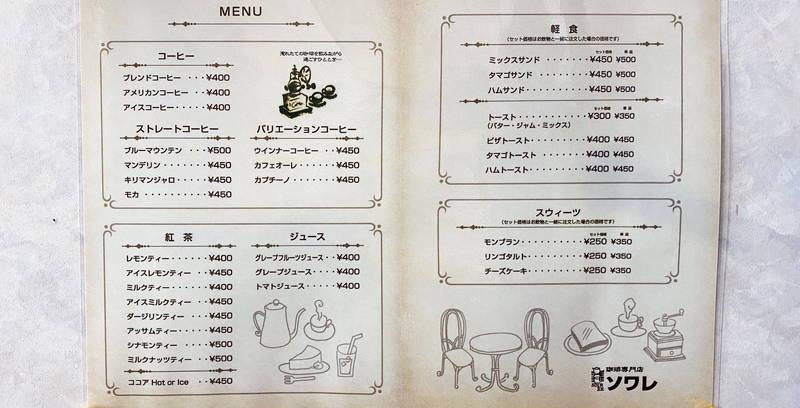 f:id:sakuyaoi:20200328142604j:plain