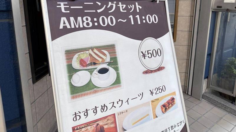 f:id:sakuyaoi:20200328142621j:plain