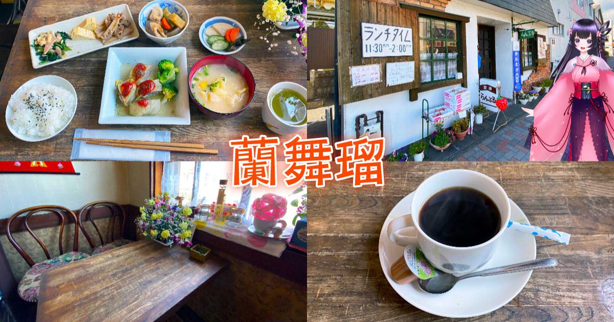 f:id:sakuyaoi:20200329054059j:plain