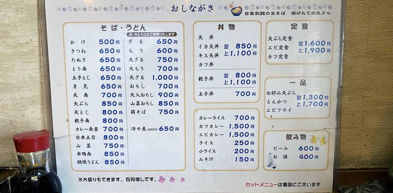 f:id:sakuyaoi:20200329055532j:plain