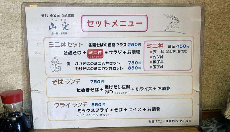 f:id:sakuyaoi:20200329055536j:plain