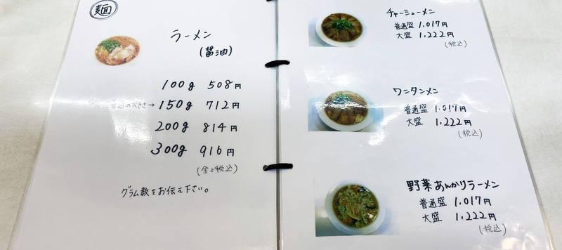 f:id:sakuyaoi:20200331064632j:plain