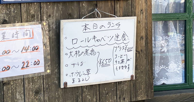 f:id:sakuyaoi:20200401074238j:plain