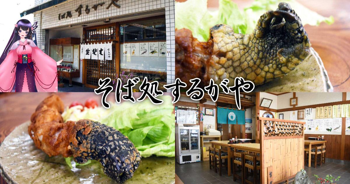 f:id:sakuyaoi:20200403051238j:plain