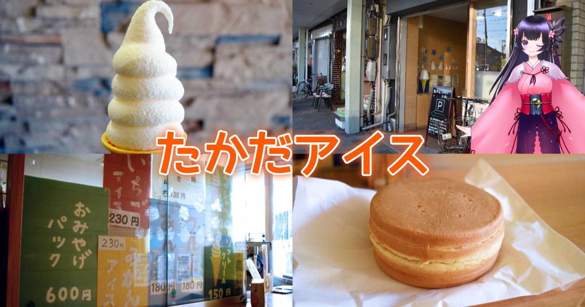f:id:sakuyaoi:20200405103640j:plain