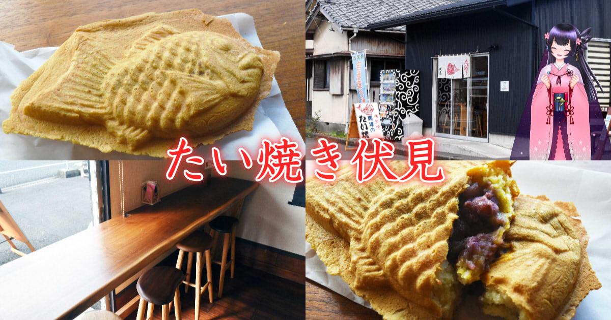f:id:sakuyaoi:20200408111527j:plain