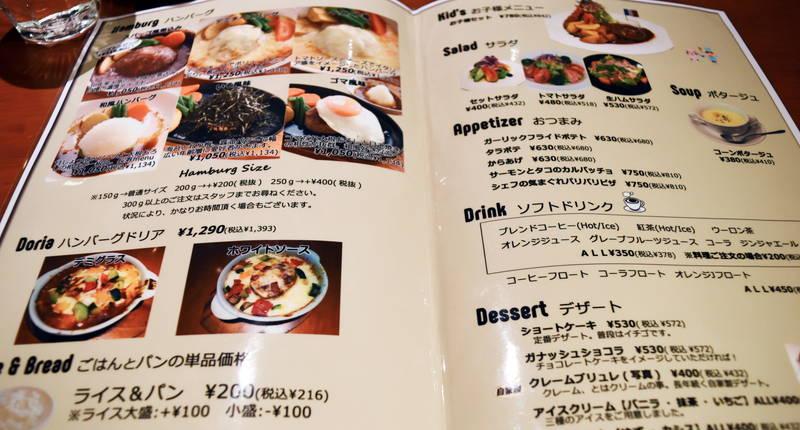 f:id:sakuyaoi:20200408123019j:plain
