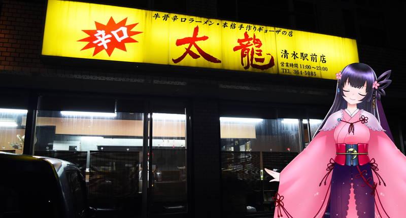f:id:sakuyaoi:20200409054759j:plain