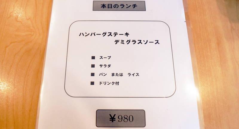 f:id:sakuyaoi:20200410043139j:plain