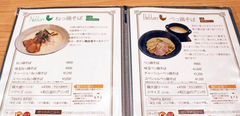 f:id:sakuyaoi:20200410044412j:plain