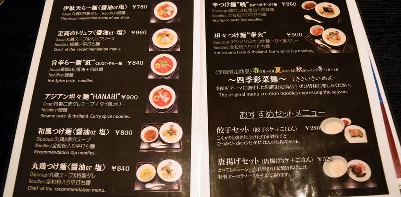 f:id:sakuyaoi:20200411112930j:plain